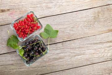 Fresh ripe currant berries