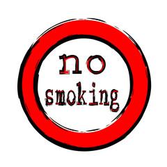 вектор курить запрещено