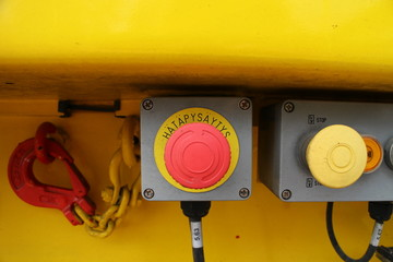 ballast tamper stop button
