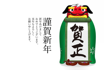 Lion Dance Holding Scroll, Greeting With Text Space