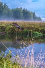 Landscape Krasnoarmeysk, Moscow region river Vorya metal