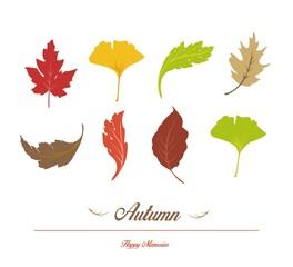 가을의노래