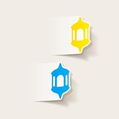 realistic design element: lantern