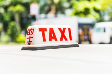 Taxi sign in hong kong