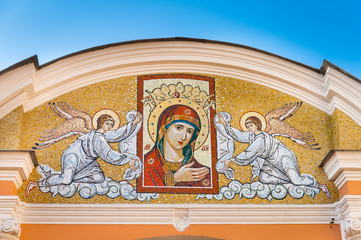 mosaic at the entrance to the Alexander Nevsky Lavra