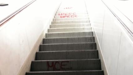 movement on escalators - upstairs