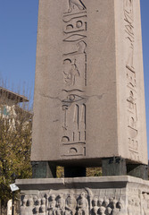 Obelisk foundation