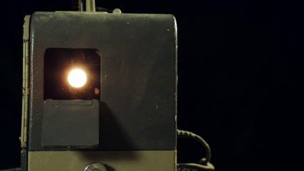 Projektor Lensflare