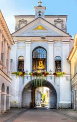 Aušros Vartai - Vilnius
