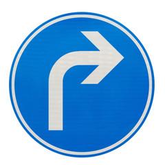 direction obligatoire à la prochaine intersection à droite