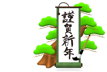 Green Old Scroll, Pine Tree, Greeting With Text Space