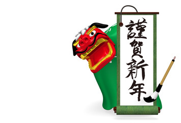 Green Old Scroll, Lion Dance, Greeting With Text Space