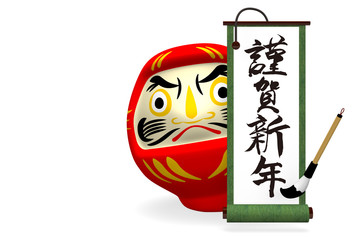 Green Old Scroll, Daruma, Greeting With Text Space
