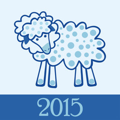 New Year lamb