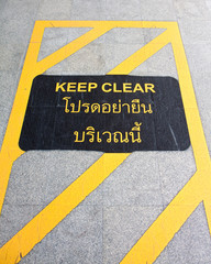 Caution wording on the floor