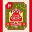Country fair vintage invitation card - 69185449