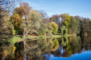 Skaryszewski Park in Warsaw