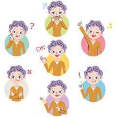 おばあちゃん ポーズ 表情