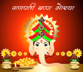 Ganesh Chaturthi Background