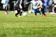 Kids soccer blur - 69208289