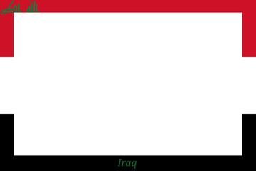 Rahmen Irak