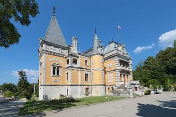 Massandra Palace, republic of Crimea, Russia