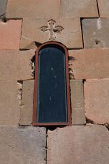 The narrow window in Khor Virap