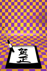 Front View Of Writing Brush And Kakizome On Purple Pattern
