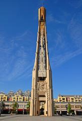 Shanghai, Ji Zhen Lu modern tower in Putuo district.