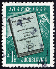 Postage stamp Yugoslavia 1947 Wreath of Mountains by Njegos