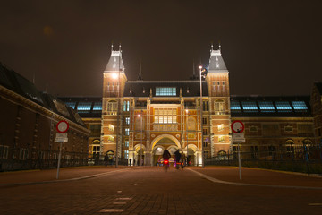 National state museum in Amsterdam