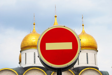 Stop road sign in Moscow Kremlin.