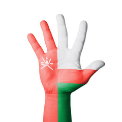 Open hand raised, Oman flag painted