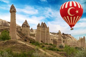 Mountain landscape, Turkey
