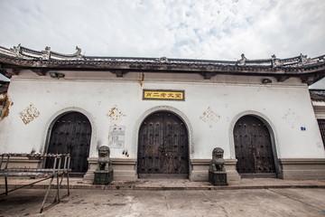 Dongyne Tempel
