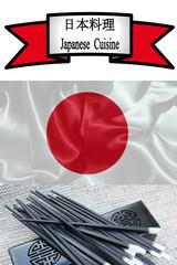 Japanese Cuisine - 日本料理