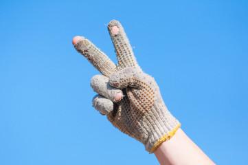 使い古した手袋でピースサイン
