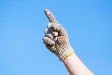 使い古された手袋で指差し