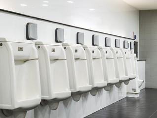Urinal row