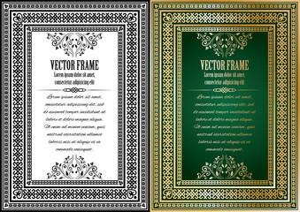 Set of two vintage ornate frames