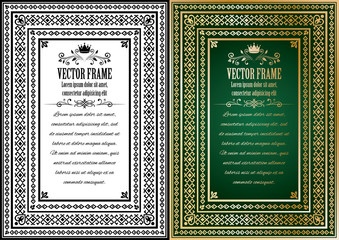 Set of two vintage ornate frames with sample text