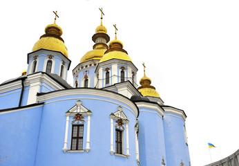 religious architecture Saint Michael Cathedral,Kiev Ukraine