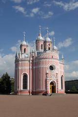 Церковь Св. Иоанна Предтечи (Чесменская церковь)