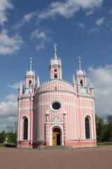 Чесменская церковь (Св. Иоанна Предтечи )