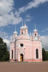 Чесменская церковь (Святого Иоанна Предтечи)