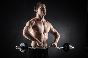 Fitness with barbell