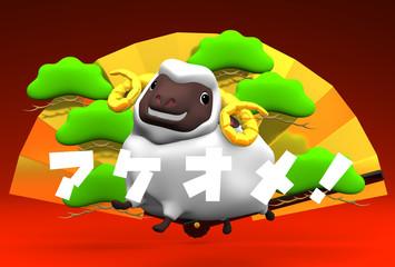 White Sheep And Golden Fan With Katakana Greeting