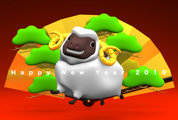 White Sheep And Golden Fan With 2015 Greeting