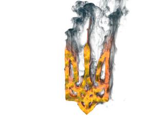 Ukrainian trident in fire 2