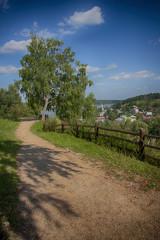 Strada - parco